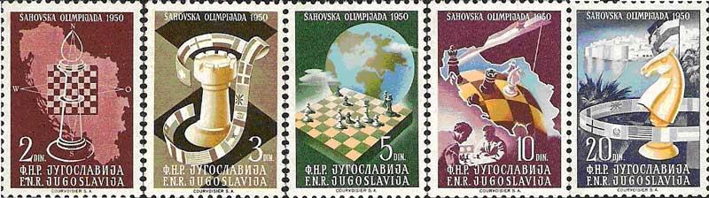 Серия марок в честь Олимпиады в Дубровнике, 1950 г