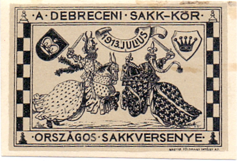 Комплект 4 марки. A DEBRECENI SAKK-KOR арт ф00210040